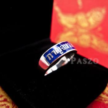 แหวนนามสกุล แหวนเงินแท้ หน้ากว้าง6มิล #3