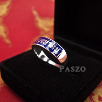 แหวนนามสกุล แหวนเงินแท้ หน้ากว้าง6มิล #4