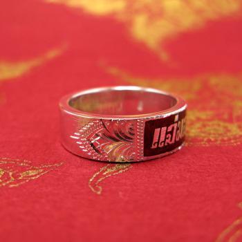 แหวนนามสกุล แหวนเงินแท้ 925 #3