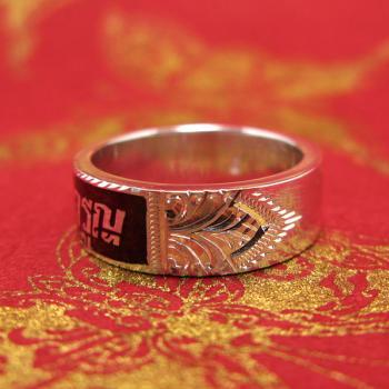 แหวนนามสกุล แหวนเงินแท้ 925 #4