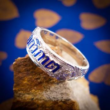 แหวนนามสกุล แหวนเงินแท้ หน้ากว้าง #6