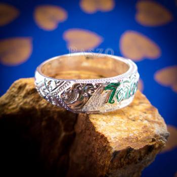 แหวนลงยาสีเขียว แหวนนามสกุล แหวนเงินแท้ #8