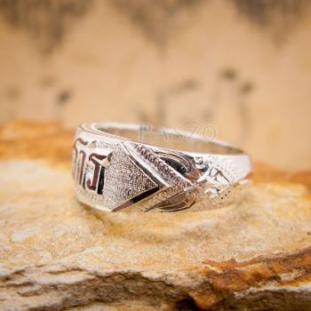 แหวนนามสกุล แหวนเงินแท้ หน้ากว้าง #3