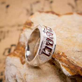 แหวนนามสกุล แหวนเงินแท้ หน้ากว้าง #5
