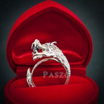 แหวนมังกร แหวนมังกร ตาฝังพลอมรกต #5