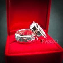 แหวนเงินคู่ แหวนเงินลดระดับขอบแหวน ตรงกลางเพิ่มลายตอกค้อน ช่างทอง แหวนเงินแท้