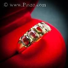 แหวนทอง แหวนพลอยเขียวส่อง แหวนแถว พลอยสีเขียว 5เม็ด แหวนทอง90