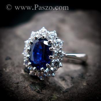 แหวนพลอยไพลิน แหวนพลอยสีน้ำเงิน หนามเตยถี่ #2