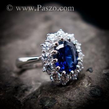 แหวนพลอยไพลิน แหวนพลอยสีน้ำเงิน หนามเตยถี่ #3