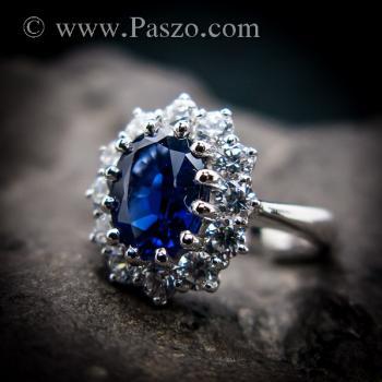 แหวนพลอยไพลิน แหวนพลอยสีน้ำเงิน หนามเตยถี่ #7