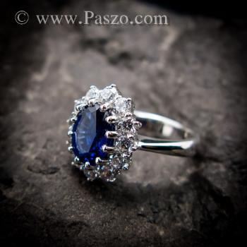 แหวนพลอยไพลิน แหวนพลอยสีน้ำเงิน หนามเตยถี่ #8