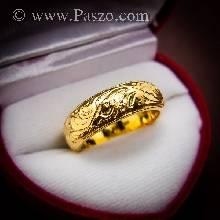 แหวนทอง หน้าโค้ง แกะลายไทยรอบวง แหวนหน้าโค้ง แกะลายไทยรอบวง แหวนทอง90