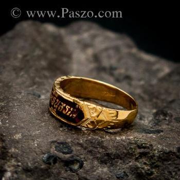 แหวนนามสกุลทอง ทอง90 หน้ากว้าง5มิล #4