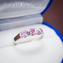แหวนเงินแท้ ฝังพลอยสีชมพู  เม็ดสี่เหลี่ยม เรียง 3 เม็ด  แหวนพลอยสีชมพู