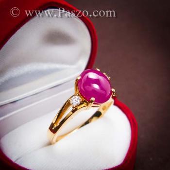 แหวนทอง แหวนทับทิม ประดับเพชร #2
