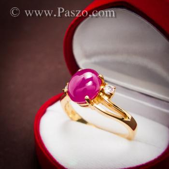 แหวนทอง แหวนทับทิม ประดับเพชร #3