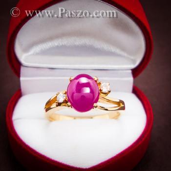 แหวนทอง แหวนทับทิม ประดับเพชร #4
