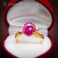 แหวนทอง แหวนทับทิม ประดับเพชร แหวนทอง90