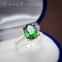 แหวนมรกต แหวนเงินแท้ แหวนพลอยสีเขียว แหวนพลอยเม็ดเดี่ยว แหวนขนาดกลาง