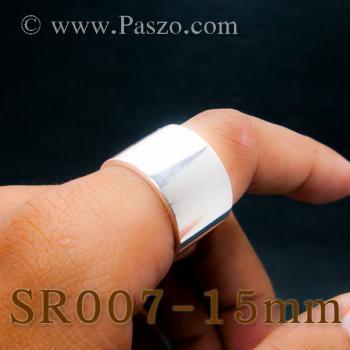 แหวนเกลี้ยง แหวนกว้าง15มิล แหวนเงินแท้ #3