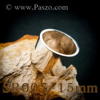 แหวนเกลี้ยง แหวนกว้าง15มิล แหวนเงินแท้ #2