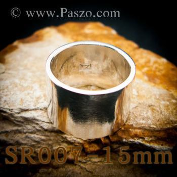 แหวนเกลี้ยง แหวนกว้าง15มิล แหวนเงินแท้ #4