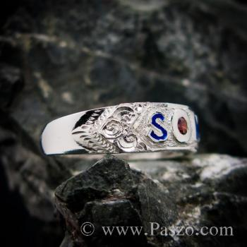 แหวนนามสกุล หน้ากว้างแหวน 7 #2