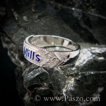 แหวนนามสกุล หน้ากว้างแหวน 7 #3