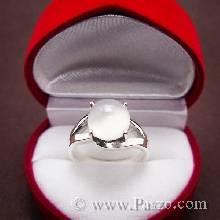 แหวนมุกดาหาร เม็ดเดี่ยว แหวนมูนสโตน แหวนเงินแท้