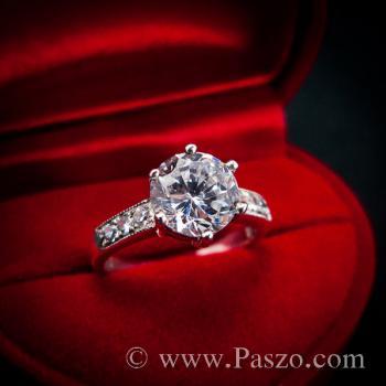 แหวนเพชร แหวนเงิน หนามเตย6จุด #2
