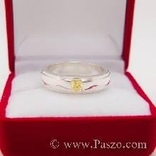 แหวนพลยสีเหลือง แหวนบุษราคัม แหวนลดระดับขอบ แหวนเงินแท้