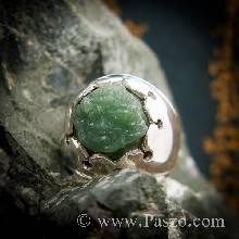แหวนนพสูรย์ แหวนหยกผู้ชาย แหวนใบพัทธเสมา9ยอด แหวนเงินผู้ชาย