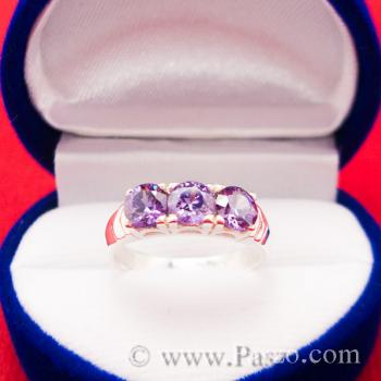 แหวนพลอยสีม่วง พลอย3เม็ด แหวนอะเมทิสต์ #2