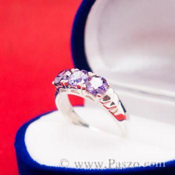 แหวนพลอยสีม่วง พลอย3เม็ด แหวนอะเมทิสต์ #4