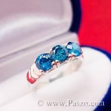แหวนเงิน พลอยสีฟ้า พลอย3เม็ด แหวนเงินแท้ 925