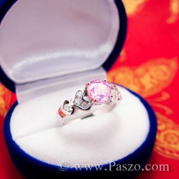 แหวนพลอยสีชมพู แหวนเงินแท้ Pink #2