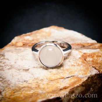 แหวนมุกดาหาร แหวนมูนสโตน แหวนเงินแท้ #3