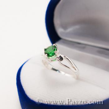 แหวนสีเขียว แหวนเงินแท้ แหวนเล็ก #3