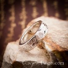 แหวนแกะลายไทย แหวนมุกดาหาร