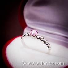 แหวนพลอยชมพู พิงค์โทพาซ แหวนเงินแท้