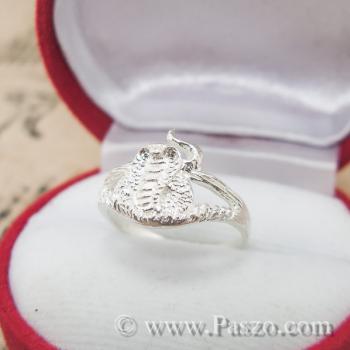 แหวนปีมะเส็ง แหวน12นักษัตร แหวนเงินแท้ #4