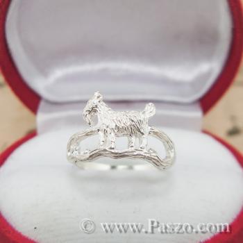 แหวนปีมะแม แหวนปีแพะ แหวน12นักษัตร #2
