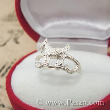 แหวนปีมะแม แหวนปีแพะ แหวน12นักษัตร #4