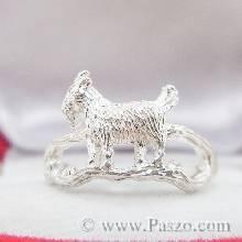 แหวนปีมะแม แหวนปีแพะ แหวน12นักษัตร แหวนเงินแท้ แหวนแพะ