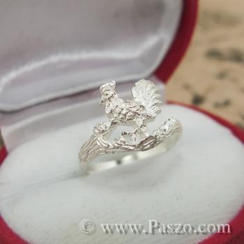 แหวนปีระกา แหวนปีไก่ แหวน12นักษัตร #3