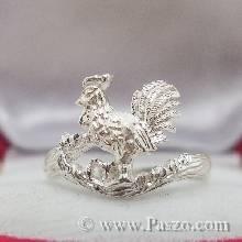 แหวนปีระกา แหวนปีไก่ แหวน12นักษัตร แหวนเงินแท้ แหวนไก่