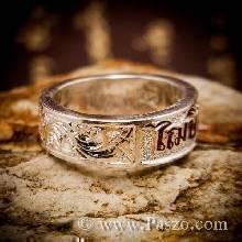 แหวนนามสกุลลงยาสีแดงที่ตัวอักษร แหวนนามสกุลเงินแท้ แกะสลักลายรอบวง