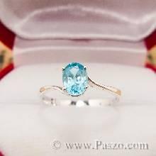 แหวนพลอยสีฟ้า แหวนเงินแท้ บูลโทพาซ เม็ดเดี่ยว ขาไข้ว แหวนเงิน 925 รุ่นเล็ก