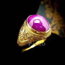 แหวนทองผู้ชาย แหวนทับทิม แหวนกินบ่อเซี่ยง แหวนมอญ แกะลายไทย แหวนทองแท้