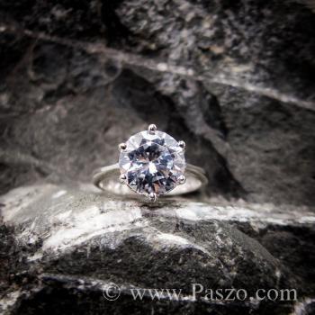แหวนเพชร แหวนเพชรเม็ดเดี่ยว หนามเตย6จุด #8